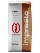 Кофе в зернах Impresto Classic (Импресто Классик) 1 кг, вакуумная упаковка